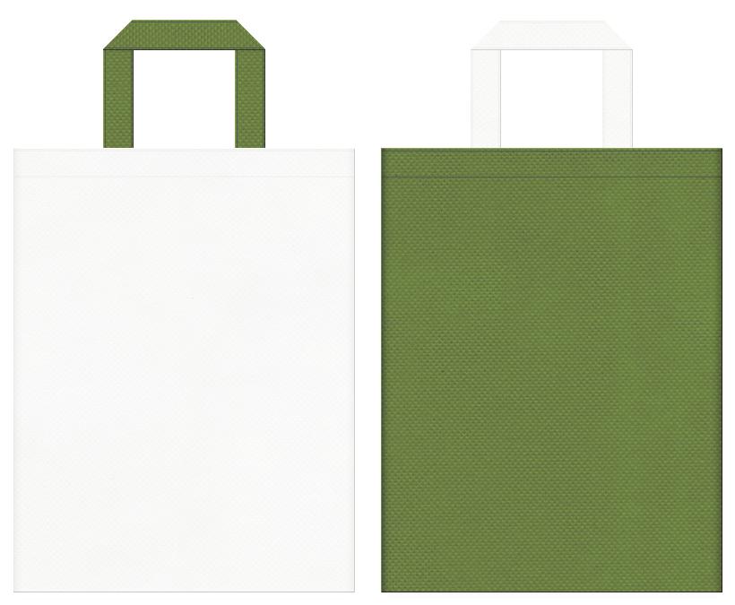 不織布バッグの印刷ロゴ背景レイヤー用デザイン:オフホワイト色と草色のコーディネート:和菓子の販促イベントにお奨めの配色です。