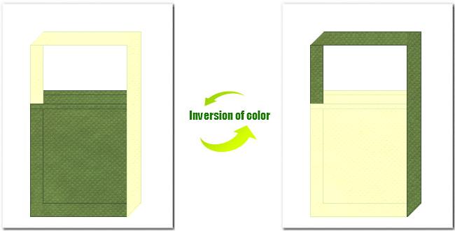 草色と薄黄色の不織布ショルダーバッグのデザイン:お月見イメージにお奨めの配色です。