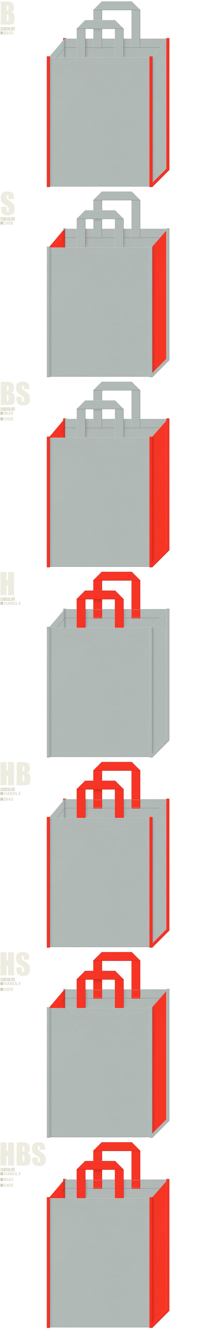 グレー色とオレンジ色-7パターンの不織布トートバッグ配色デザイン例:ロボット・ラジコン・ホビーにお奨めです。