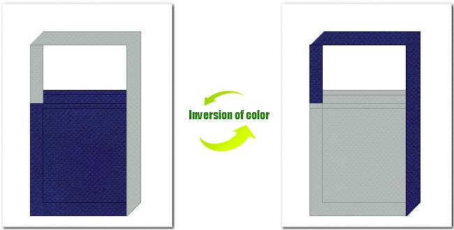 明紺色とグレー色の不織布ショルダーバッグのデザイン