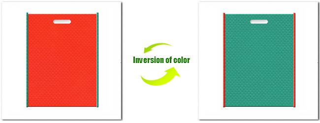 不織布小判抜き袋:No.1オレンジとNo.31ライムグリーンの組み合わせ