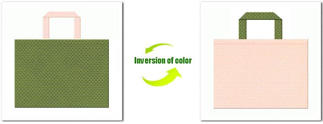 不織布No.34グラスグリーンと不織布No.26ライトピンクの組み合わせ