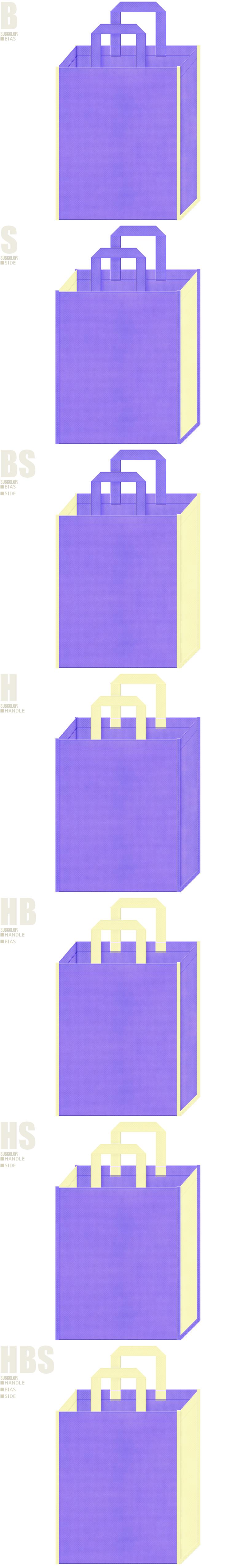 明るめの紫色と薄黄色、7パターンの不織布トートバッグ配色デザイン例。保育・福祉・介護セミナーの資料配布用バッグにお奨めです。