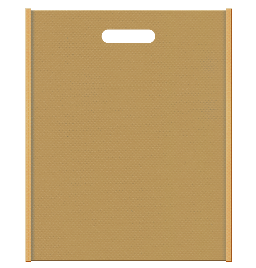 不織布小判抜き袋 メインカラー金色系黄土色、サブカラー薄黄土色
