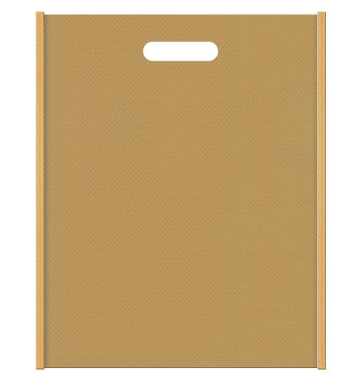 不織布小判抜き袋 メインカラーをマスタード色に、サブカラーを薄黄土色に
