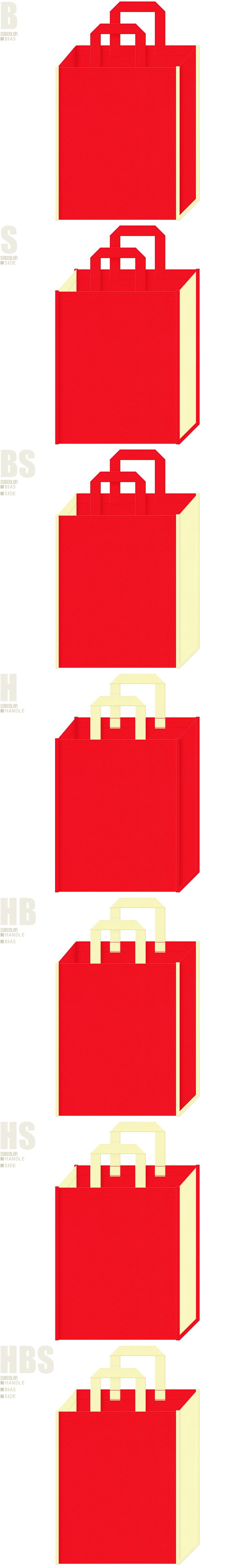 赤色と薄黄色、7パターンの不織布トートバッグ配色デザイン例。雛人形・ひな祭りのバッグノベルティにお奨めです。