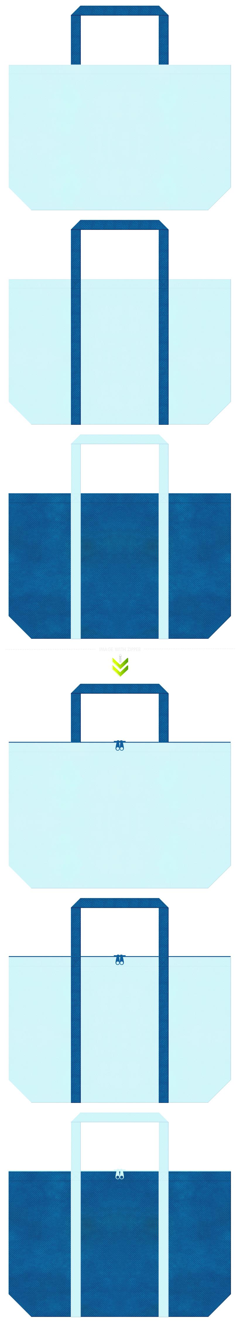 水色と青色の不織布エコバッグデザイン。水族館・クリーニングにお奨めの配色です。