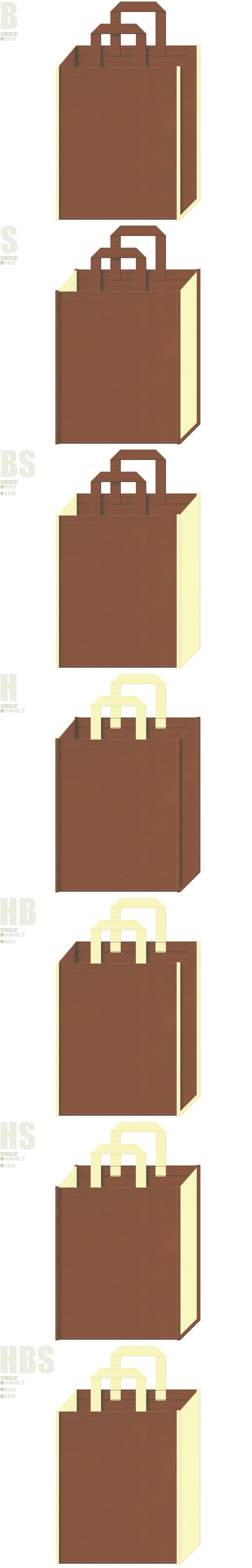ベーカリーショップのショッピングバッグにお奨めです。茶色と薄黄色、7パターンの不織布トートバッグ配色デザイン例。ロールケーキ・クリームパン・コルネ風。