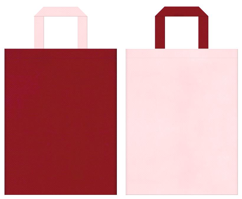 不織布バッグの印刷ロゴ背景レイヤー用デザイン:エンジ色と桜色のコーディネート