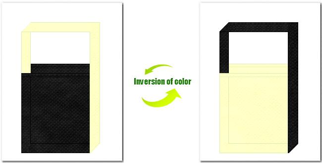 黒色と薄黄色の不織布ショルダーバッグのデザイン