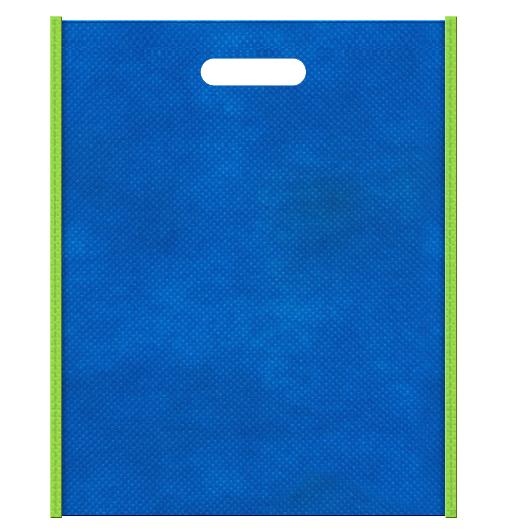 不織布バッグ小判抜き 本体不織布カラーNo.22 バイアス不織布カラーNo.38