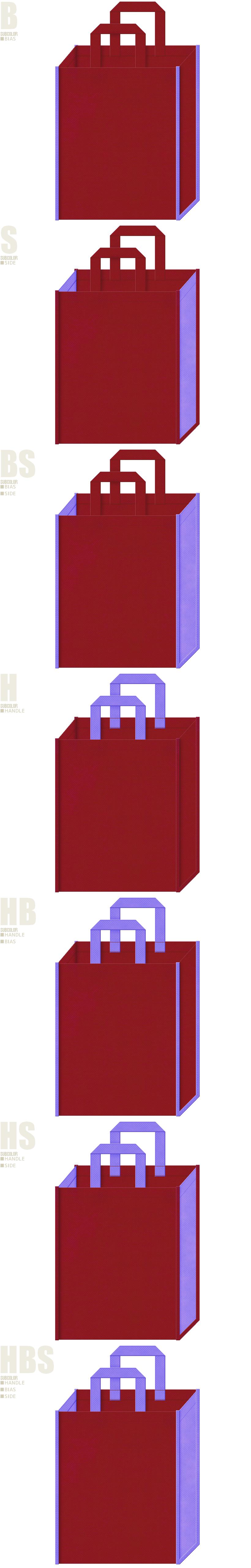 エンジ色と薄紫色、7パターンの不織布トートバッグ配色デザイン例。