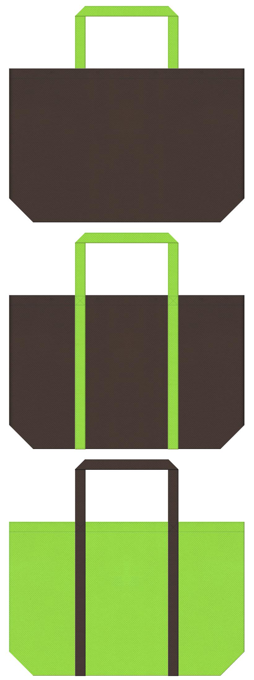 こげ茶色と黄緑色の不織布バッグデザイン。屋上緑化・壁面緑化の展示会用バッグや緑化推進イベントのノベルティにお奨めです。