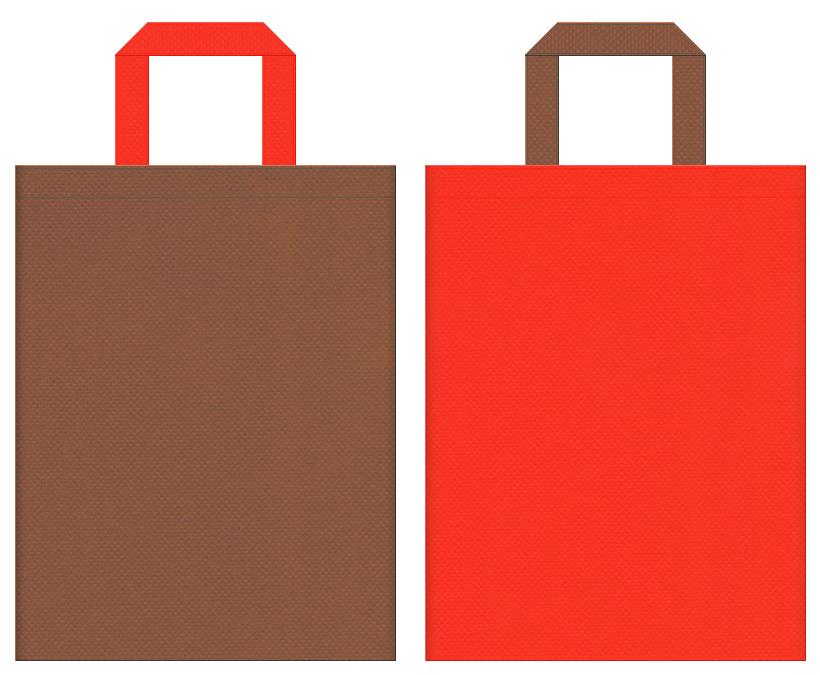 紅茶・レシピ・お料理教室・ランチバッグ・お菓子・ハロウィンのイベントにお奨めの不織布バッグデザイン:茶色とオレンジ色のコーディネート
