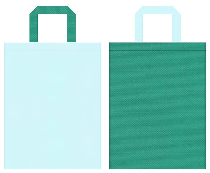 不織布バッグの印刷ロゴ背景レイヤー用デザイン:水色と青緑色のコーディネート
