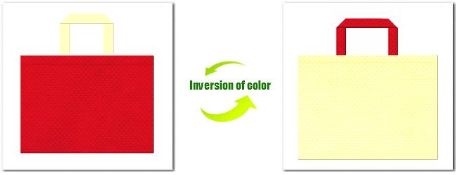 紅色と薄黄色の不織布バッグコーディネート