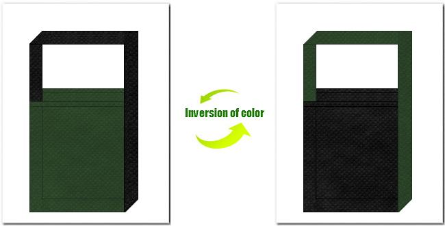 濃緑色と黒色の不織布ショルダーバッグのデザイン