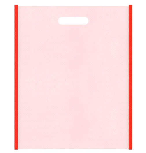 不織布小判抜き袋 メインカラーオレンジ色とサブカラー桜色の色反転