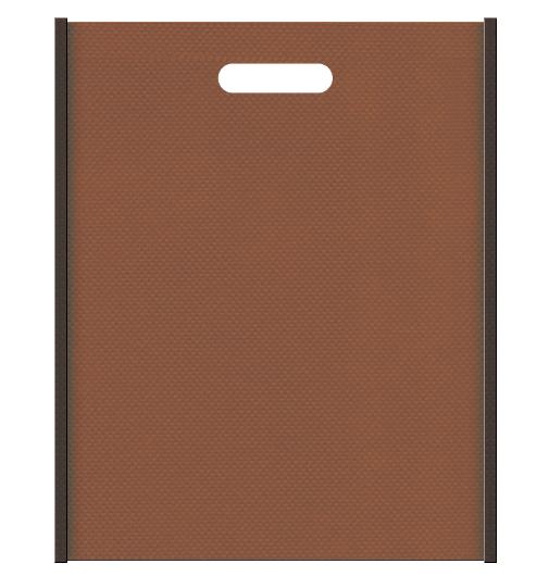 ベーカリー・カフェ・お菓子のギフト用バッグにお奨めの不織布小判抜き袋デザイン:メインカラー茶色、サブカラーこげ茶色