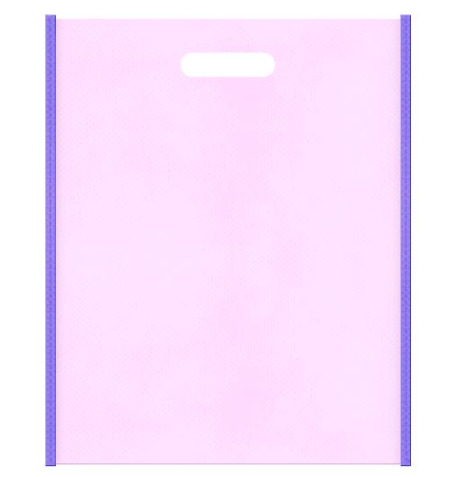 Girlyな不織布小判抜き袋のデザイン。メインカラー明るめのピンク色とサブカラー薄紫色