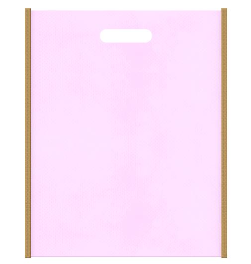 Girlyな不織布小判抜き袋のデザイン。メインカラー明るめのピンク色とサブカラー金色系黄土色