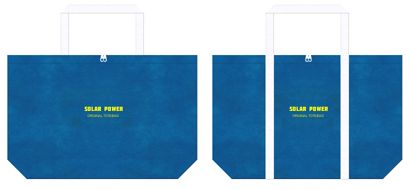 青色と白色の不織布バッグのデザイン:ソーラーパネルの展示会用バッグ