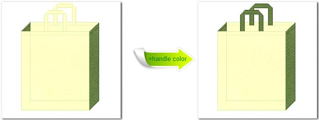 不織布クリームイエローと不織布No.34グラスグリーンの組み合わせのトートバッグ