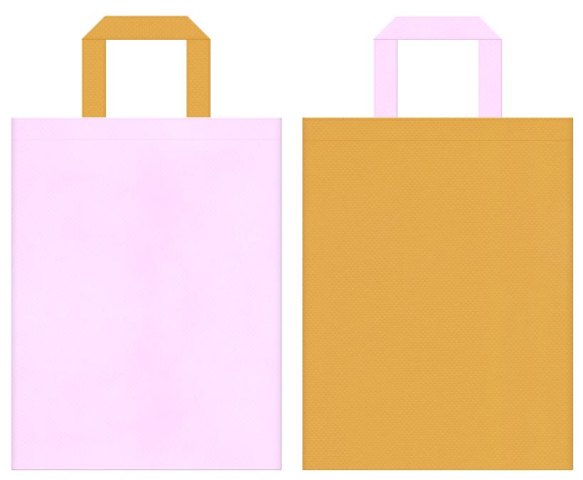 ペットショップ・ペットサロン・ペット用品・ペットフード・アニマルケア・絵本・おとぎ話・キャンディー・ワンダーランド・テーマパーク・プリンセス・ガーリーデザインにお奨めの不織布バッグデザイン:明るめのピンク色と黄土色のコーディネート