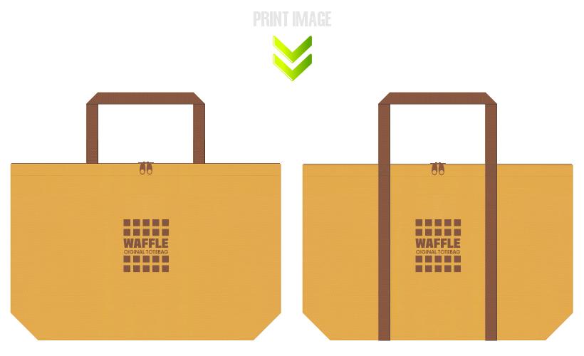 不織布バッグのデザイン:ワッフルのショッピングバッグ