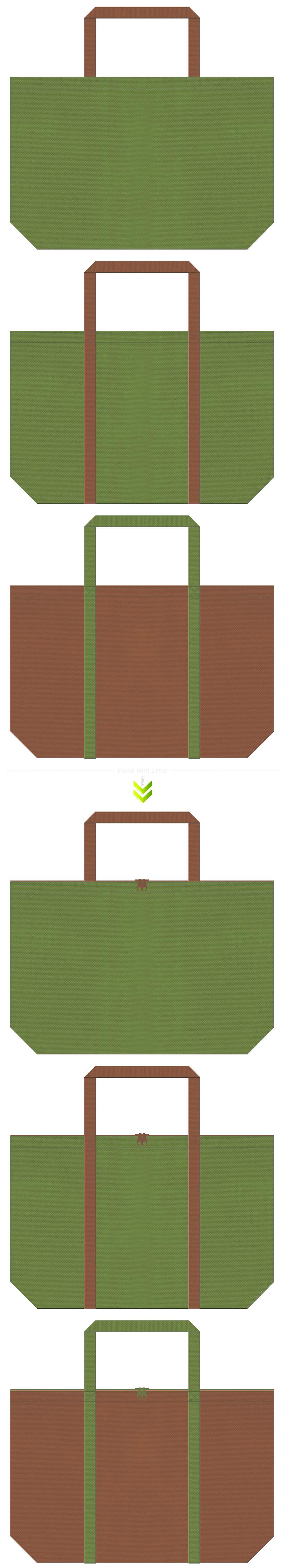 草色と茶色の不織布バッグデザイン。草餅風の配色で、和菓子のショッピングバッグにお奨めです。