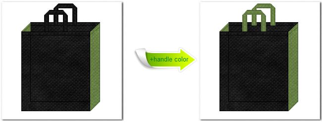 不織布No.9ブラックと不織布No.34グラスグリーンの組み合わせのトートバッグ