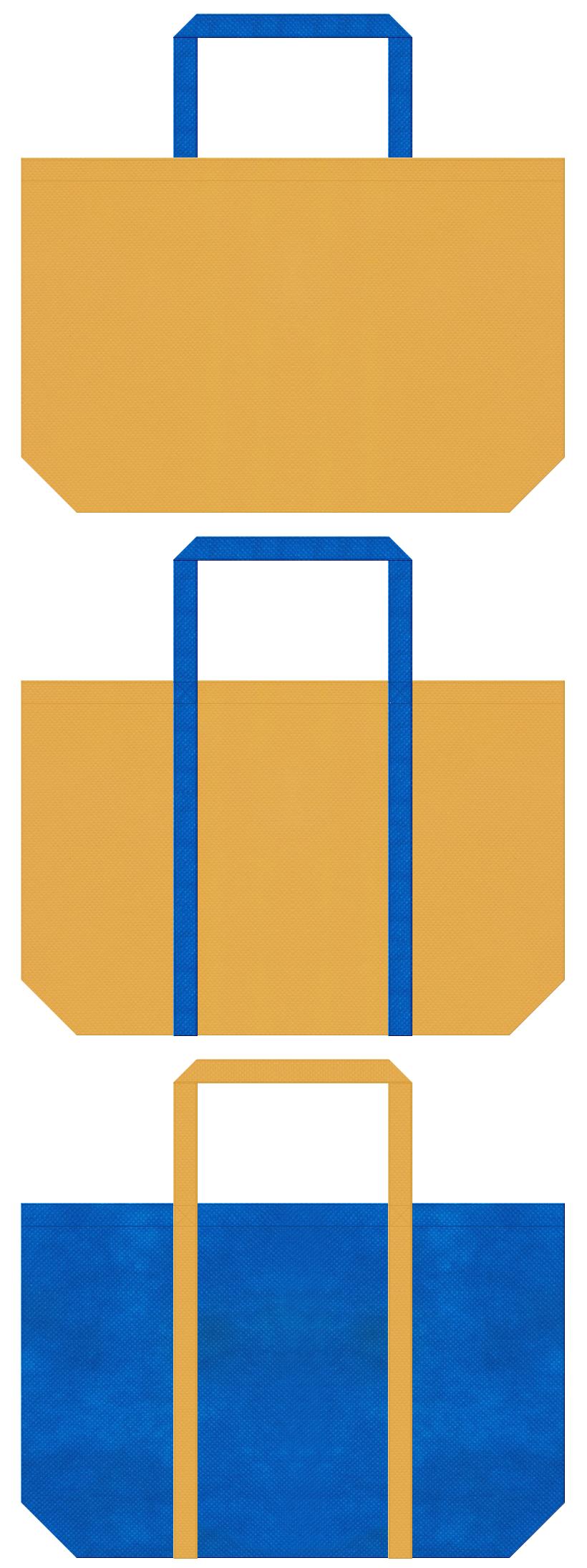 不織布トートバッグ 舟底タイプ 不織布カラーNo.36シャンパーニュとNo.22スカイブルーの組み合わせ