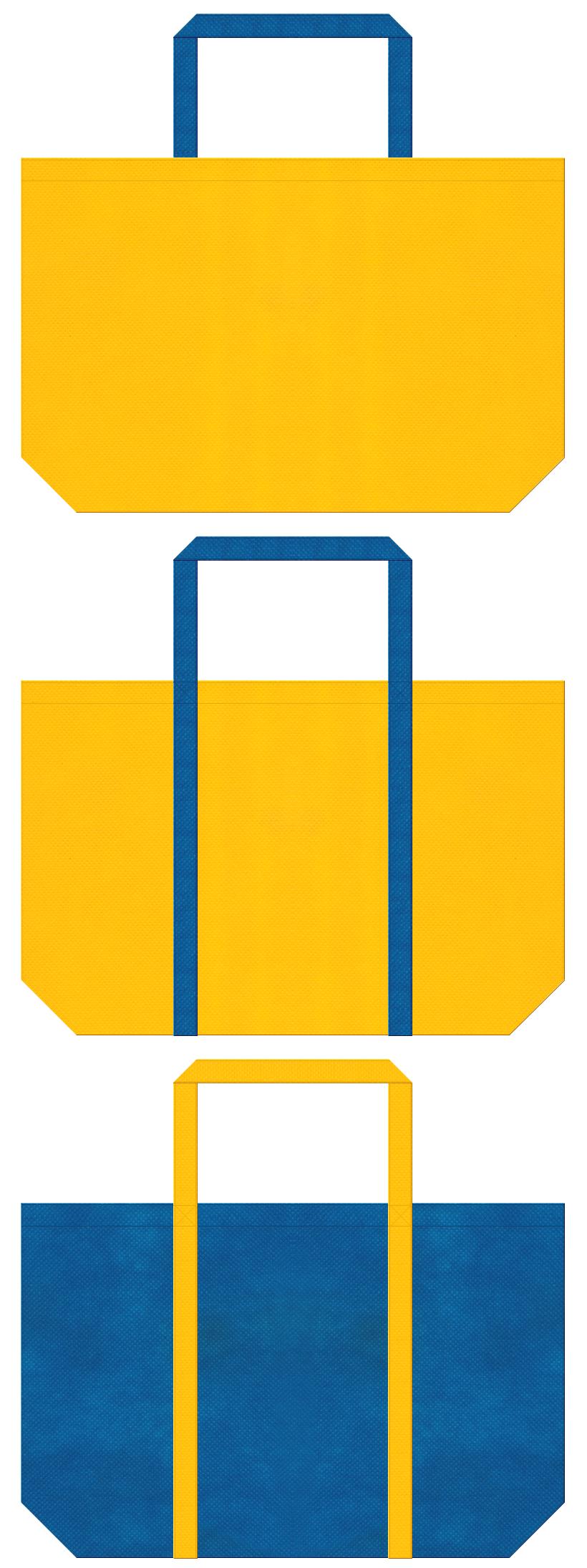 黄色と青色の不織布バッグデザイン。遊園地、ゲーム、おもちゃのショッピングバッグにお奨めです。