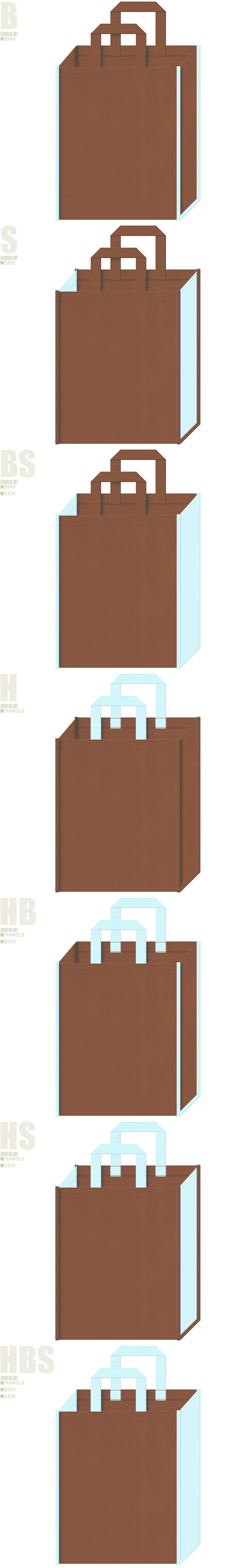 日焼け止めローションのショッピングバッグにお奨めです。茶色と水色、7パターンの不織布トートバッグ配色デザイン例。ミントチョコ風。