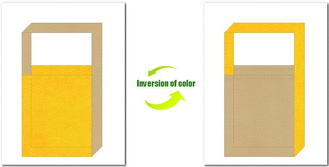 黄色とカーキ色の不織布ショルダーバッグのデザイン
