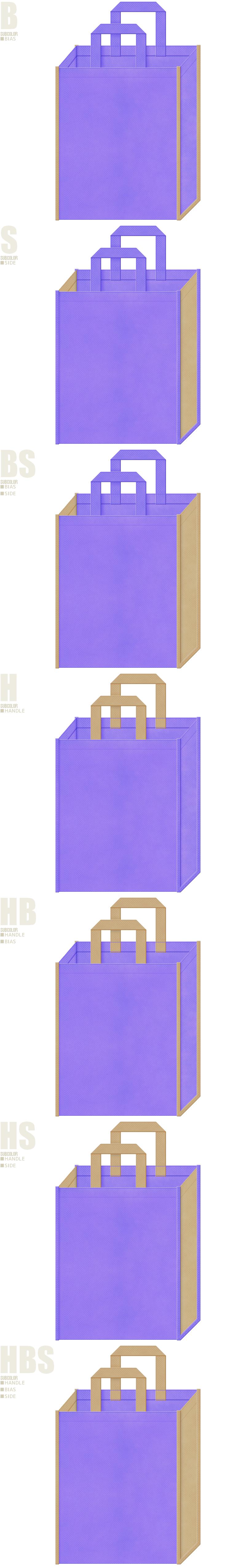 明るめの紫色とカーキ色、7パターンの不織布トートバッグ配色デザイン例。