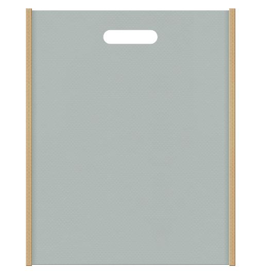 法務系の説明会用不織布バッグにお奨めの配色です。メインカラーグレー色とサブカラーカーキ色