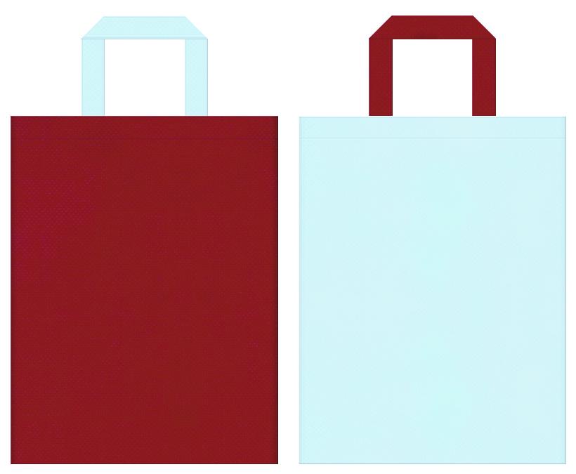 不織布バッグの印刷ロゴ背景レイヤー用デザイン:エンジ色と水色のコーディネート