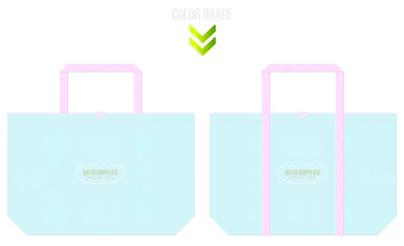 水色と明るいピンク色の不織布バッグデザイン:ガーリーデザインのバス用品ショッピングバッグ