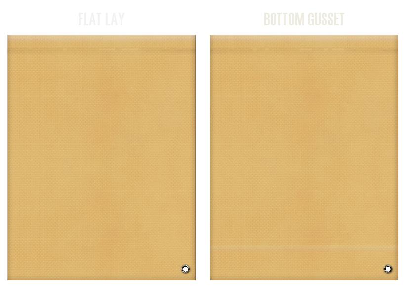 不織布ショルダーバッグのカラーシミュレーション:薄黄土色
