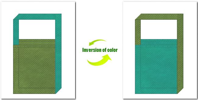 草色と青緑色の不織布ショルダーバッグのデザイン:和風柄にお奨めです。