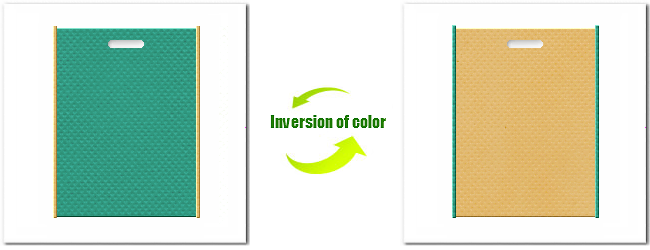 不織布小判抜き袋:No.31ライムグリーンとNo.8ライトサンディーブラウンの組み合わせ