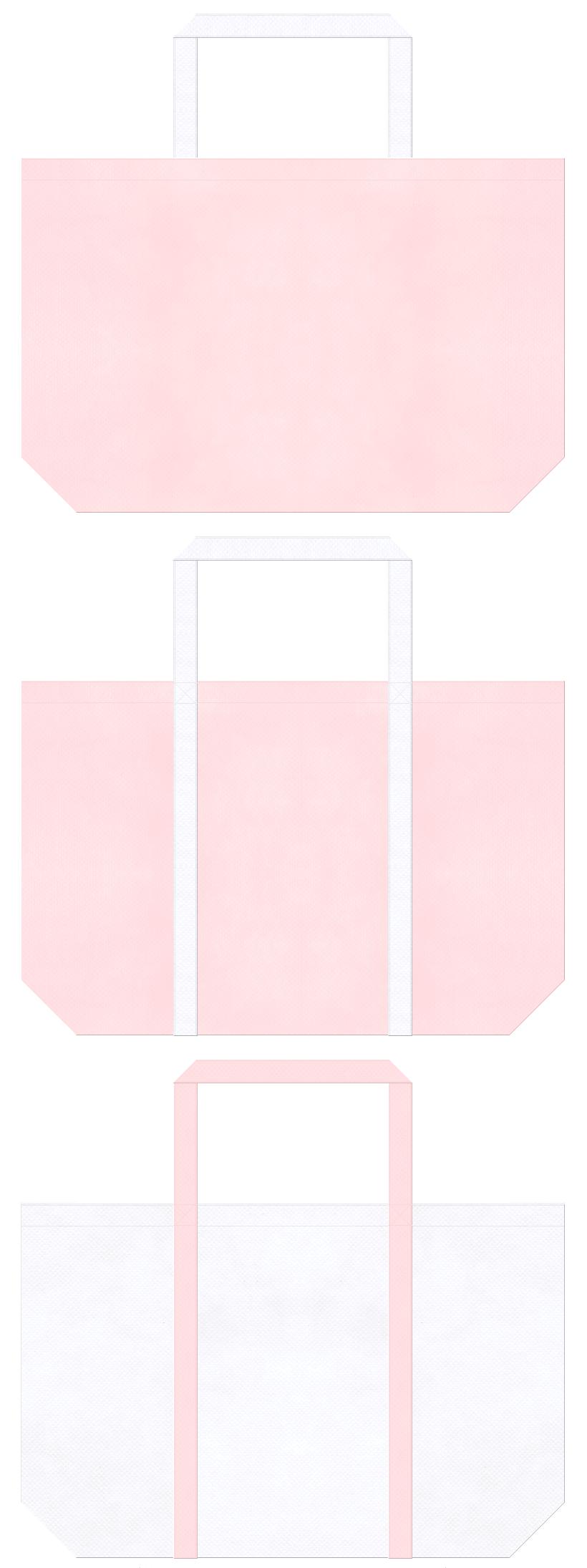 桜色と白色の不織布ショッピングバッグデザイン。医療・介護ユニフォームのショッピングバッグにお奨めです。