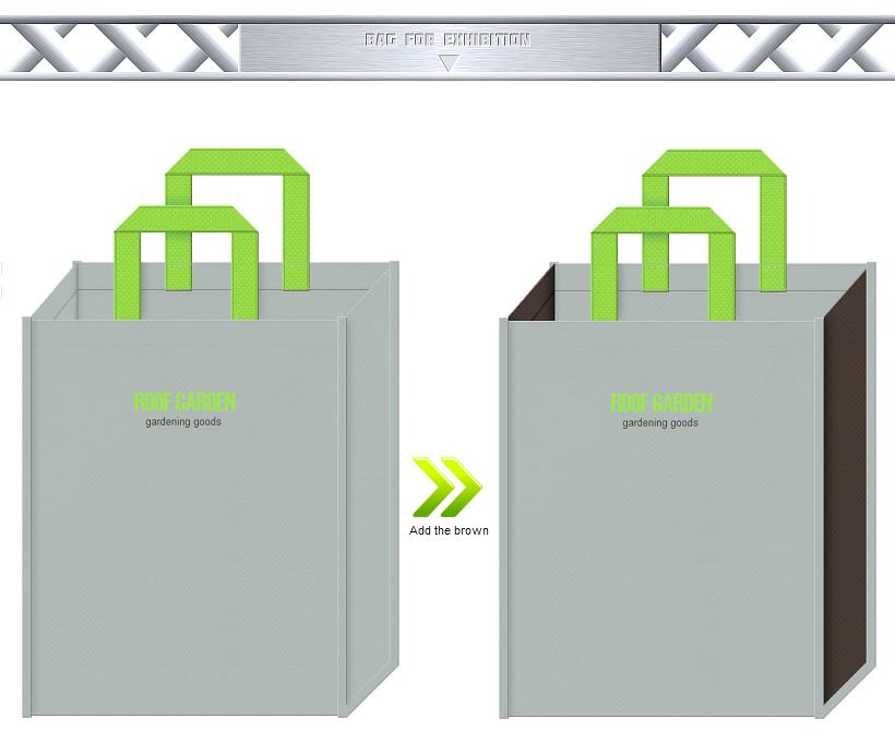 不織布バッグデザイン:屋上ガーデン・屋上緑化の展示会用バッグ
