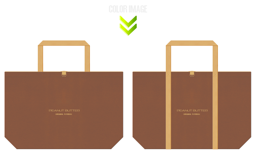 不織布バッグのデザイン:ピーナツバター・ベーカリーのショッピングバッグ