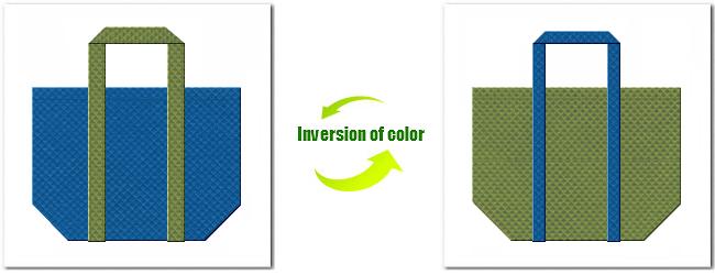 不織布No.28スポルトブルーと不織布No.34グラスグリーンの組み合わせのエコバッグ