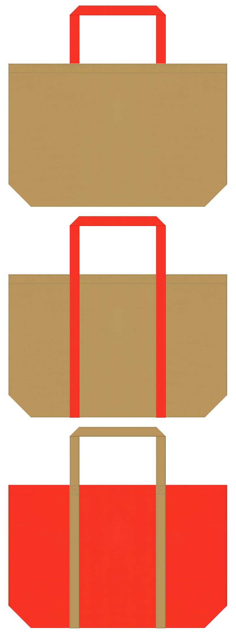 金黄土色とオレンジ色の不織布ショッピングバッグ