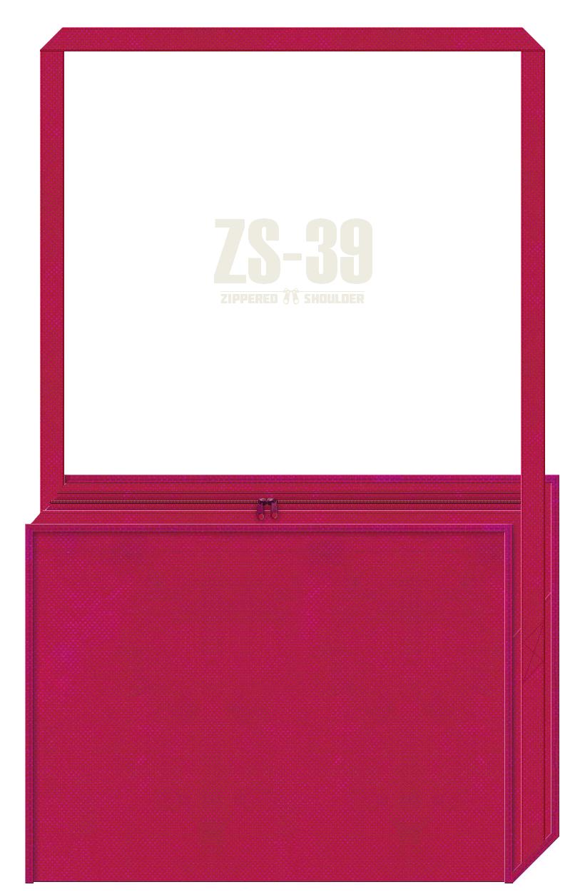 ファスナー付き不織布ショルダーバッグのカラーシミュレーション:濃いピンク色