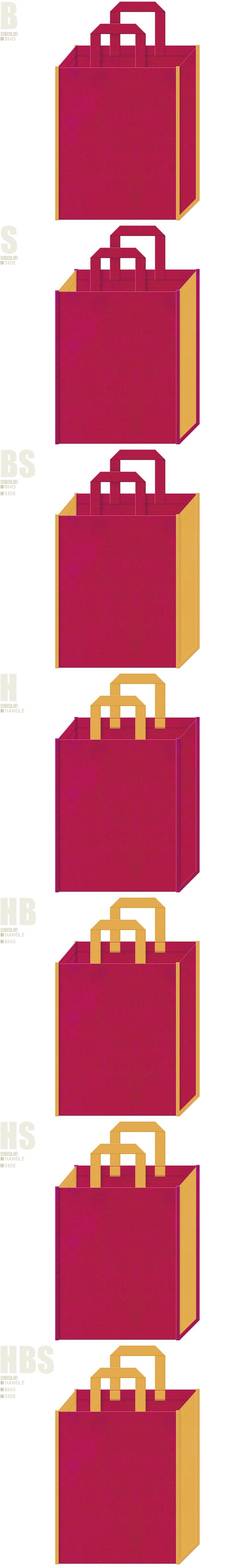 濃いピンク色と黄土色、7パターンの不織布トートバッグ配色デザイン例。