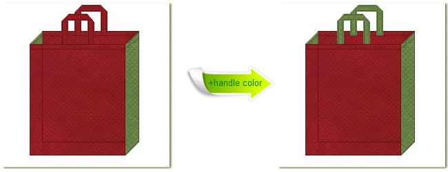 不織布No.25ローズレッドと不織布No.34グラスグリーンの組み合わせのトートバッグ